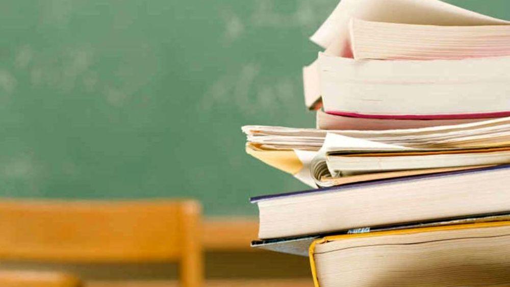 Elenco dei libri di testo adottati Scuola Secondaria di I grado – A. S. 2020/21